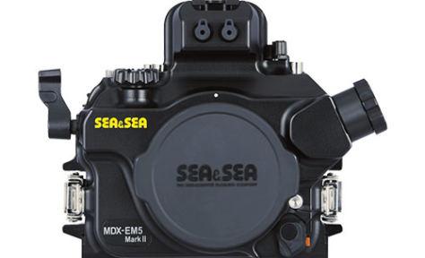 S&S-MDX-EM5
